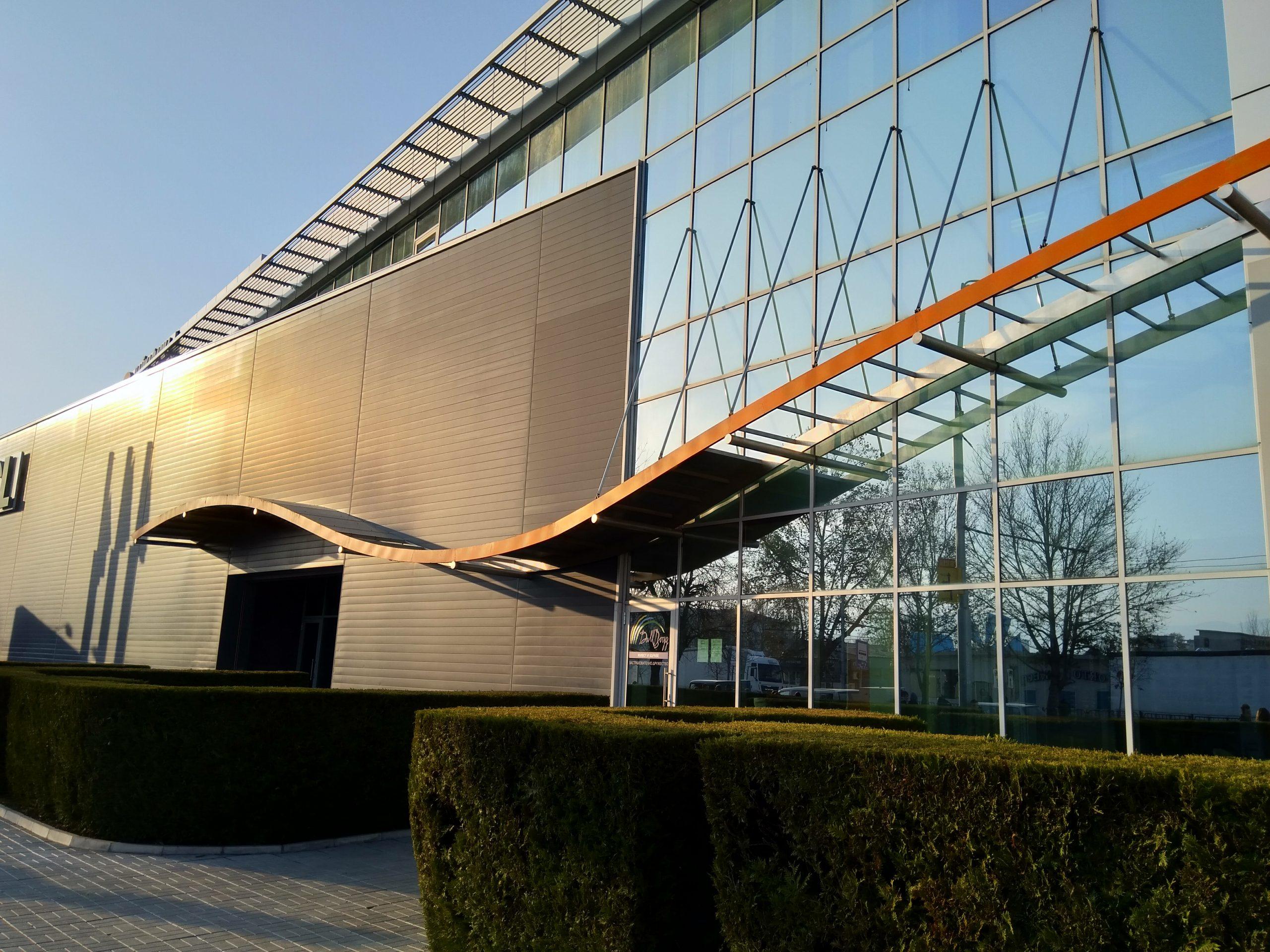 Pleven Production Plant Sunset Entrance
